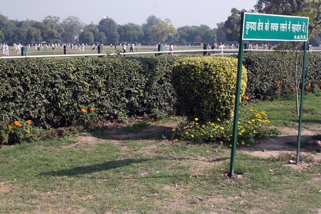 india-gate-cricket, www.trolley-tourist.de