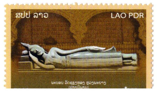 laos-briefmarke-trolley-tourist