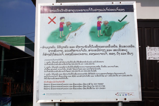 bildungssystem-laos-trolley-tourist