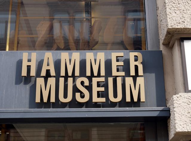 hammermuseum-schild