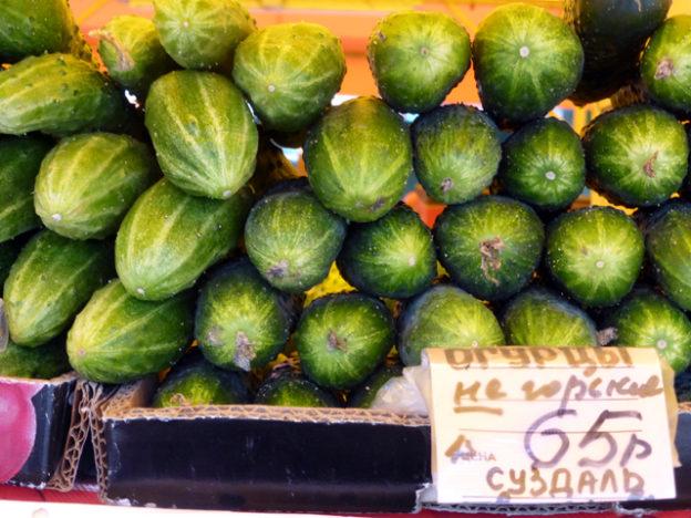 salzgurken-markt