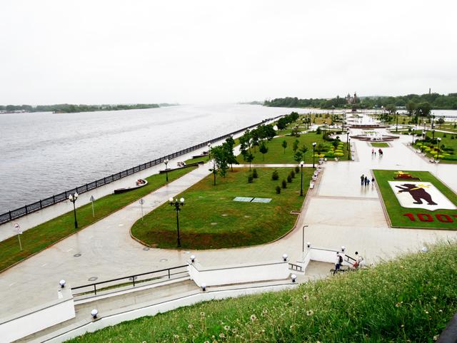 park-jwolga-aroslawl