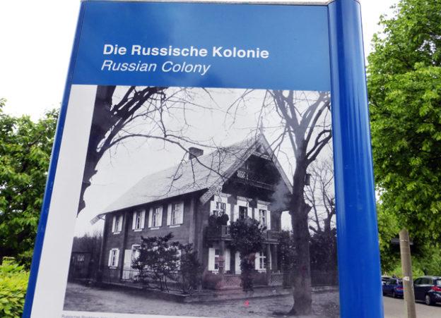 Russische-Kolonie-in-Potsdam